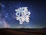 宁夏文旅荟-20210812