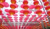 """银川中山公园""""塞上走红""""艺术灯会1月26日亮灯迎客"""