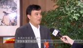见证履职 | 金群华:推进医教协同发展 助力健康中国建设