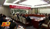 宁夏代表团举行全体会议继续审议外商投资法(草案) 更加有效利用外资 推动新一轮高水平对外开放