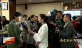 (两会微视角)宁夏团的记者粉:明年我还来