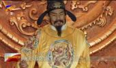 """《灵州盛会》:讲述民族团结的""""宁夏故事""""-190523"""