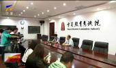 2019年宁夏高考今天开始填报志愿 录取工作将从7月7日开始
