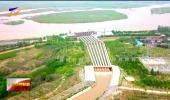 习近平总书记在黄河流域生态保护和高质量发展座谈会上重要讲话引起强烈反响-190920