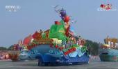 """""""建设美丽新宁夏""""彩车亮相庆祝中华人民共和国成立70周年群众游行"""