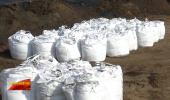 宁夏全面调查处置中卫美利林业沙漠污染问题