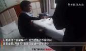 银川一男子偷换商家二维码非法获利两万余元被刑拘(1)