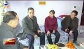 姜志刚深入红寺堡区走访慰问-200123