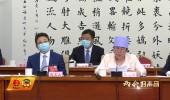 【两会好声音】全国人大代表马慧娟:建议加强农村综合文化协管员队伍建设