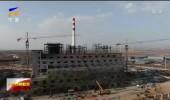 六稳六保 石嘴山市2020年第二批49个重大项目集中开工-200708