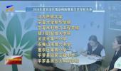 宁夏17所学校和10家单位被命名为自治区毒品预防教育示范学校和社区戒毒 社区康复示范点-20200806