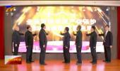 2021年宁夏知识产权宣传周活动启动-20210421