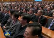 [视频]习近平总书记在庆祝改革开放40周年大会重要讲话引起与会代表的热烈反响