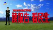 """读报告 看民生(三)下好先行区建设的""""先手棋""""-20210201"""