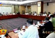 宁夏代表团审议《全国人民代表大会关于建立健全香港特别行政区维护国家安全的法律制度和执行机制的决定(草案)》陈竺出席并发言陈润儿咸辉等发言-200525