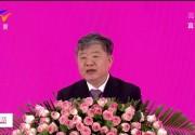 全国人大常委会副委员长陈竺发表主旨演讲