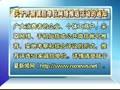 關于開展誠信單位網絡推選活動的通知-7月15日