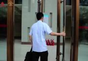 百名法官-01-公益诉讼的主持者--丁宇翔
