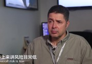 解码中国——中国为什么安全
