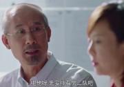 蔚蓝50米(第一季)-01