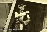 西北花儿王朱仲禄(第一集)