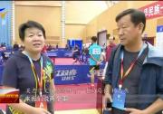 """(爱国情 奋斗者 人民满意的公务员)杨春燕:""""马上就办""""抓落实 尽责实干看担当-190714"""