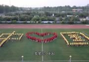 北京市中小学生同唱国歌