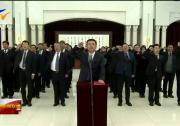 自治区政府举行宪法宣誓仪式 咸辉监誓-200108