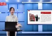 """""""塞上新语""""网上理论宣讲——马曼茹"""
