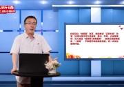 """""""塞上新语""""网上理论宣讲——李  喆"""