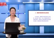 """""""塞上新语""""网上理论宣讲——王丛霞"""