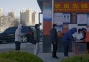 冬季防疫微视频——理解篇