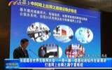 """张超超在世界互联网大会""""一带一路""""信息化论坛作主旨演讲 打造网上丝绸之路宁夏枢纽"""
