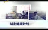 """春节饮食""""七少七多""""-1月29日"""