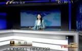 宁夏经济报道-3月20日