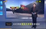 宁夏广电人登山圆梦献爱心-4月29日