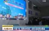 """宁夏广电""""宽带乡村项目""""在贺兰县实现全覆盖-10月17日"""