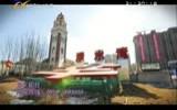 王有虎:满山红遍终有时-2月10日