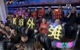 滨河达人秀晋级赛(下)-3月12日