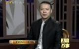财富故事315特别节目-3月17日