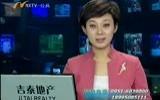 """永宁县启动文化科技卫生""""三下乡""""活动-2月5日"""