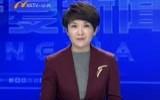 中阿网上丝绸之路经济合作试验区暨宁夏枢纽工程获国家批复-12月2日