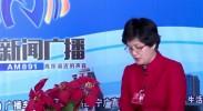 心怀赤诚、关注民生——访自治区政协委员刘兰芳、刘金星