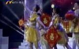 歌舞:中华全家福