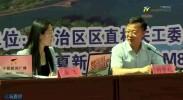 金凤区人民政府广场问政-2017年5月27日