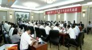 石嘴山市代表团审议党代会报告-2017年6月8日