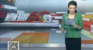 """圆宁夏""""高铁梦""""渴盼坐着高铁游全国-2017年6月30日"""