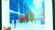 聚焦2017中国—阿拉伯国家博览会:中阿合作论坛第七届企业家大会暨2017中阿工商峰会即将举办-2017年8月30日