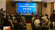 第六届宁夏黄河金岸国际马拉松赛将于明天上午在吴忠鸣枪开跑。-2017年9月8日