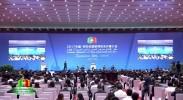 【视频回放】2017中国—阿拉伯国家博览会开幕大会